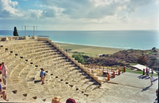 Roman Theater, Kourion, Cyprus, Clio Ancient Art Antiquities