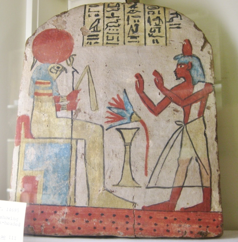 Clio Ancient Art Egyptian Antiquities
