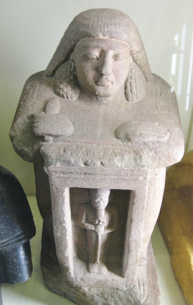 Egyptian Antiquities in the Petrie Museum of Egyptology, London