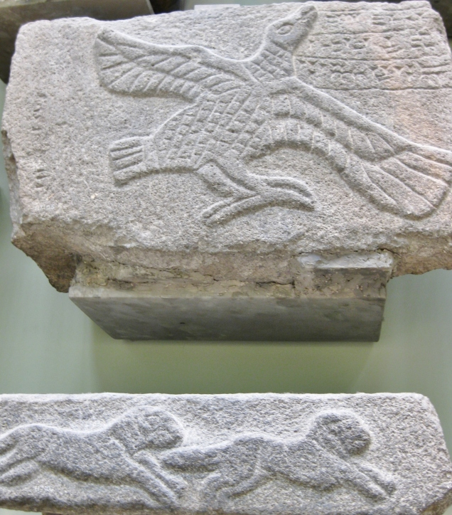 Tel Halaf, Mesopotamia, archaeology, Iron Age, Syria, antiquities, British Museum, Clio Ancient Art Antiquities