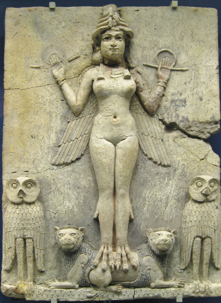Queen of the Night, British Museum, Babylonian antiquities, Mesopotamian antiquities, ancient art