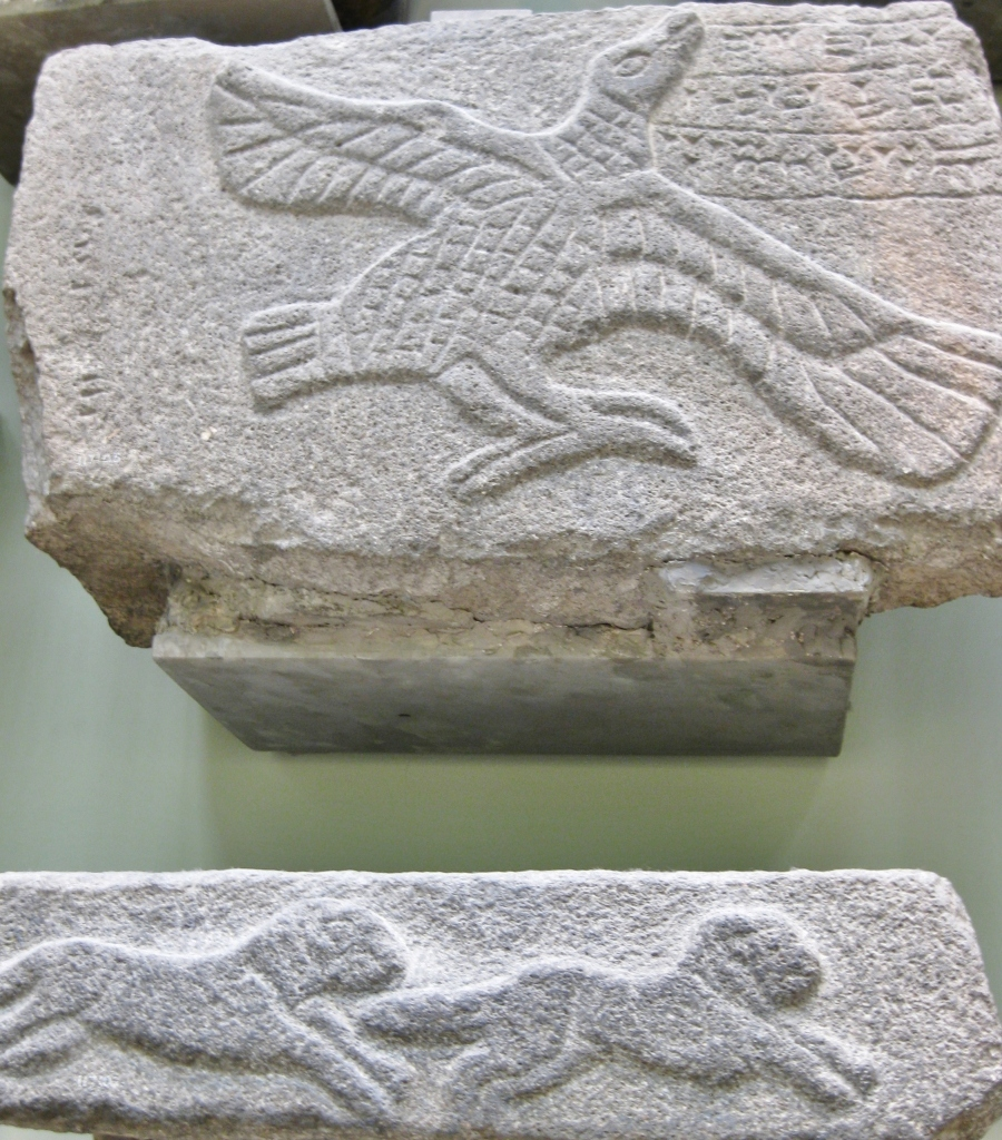 Tel Halaf, Syrian antiquities, ancient art, British Museum