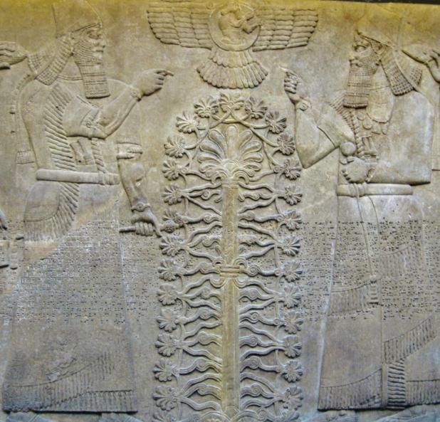 Clio Ancient Art Antiquities
