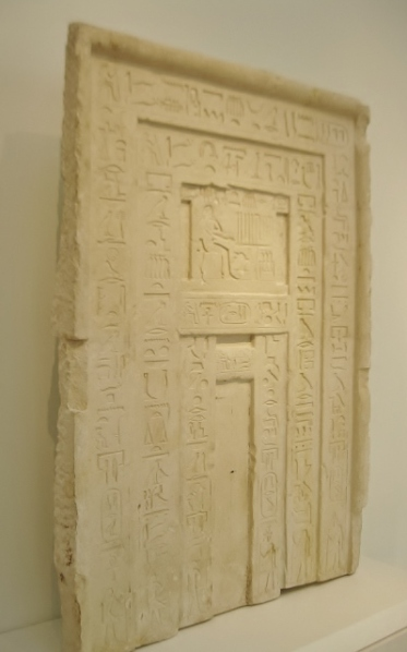 Egyptian false door, Egyptian antiquities, ancient Egyptian art