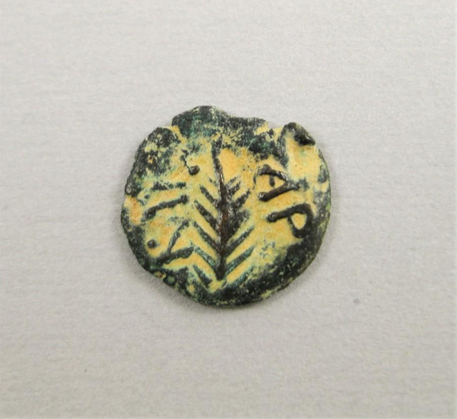 Biblical antiquities, Holy Land artifacts, biblical coins