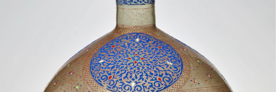 Islamic art, Islamic glass, Mamluk Art, Islamic Art, Clio Ancient Art, Clio Antiquities