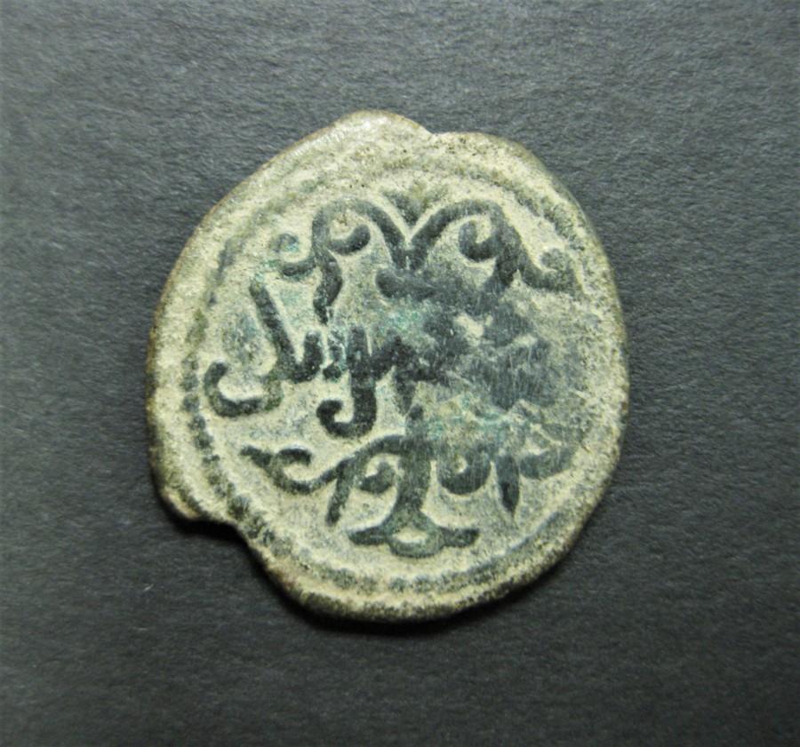 Islamic coins, Mamluk coins, Mamluk art