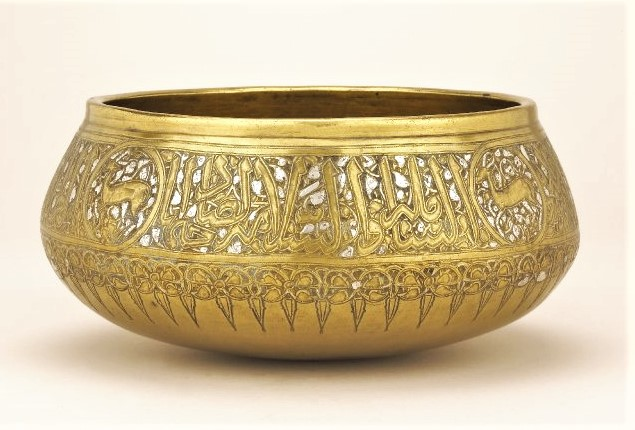 Late 14th Century Mamluk brass bowl with inscription, engraved and inlaid with silver, The British Museum