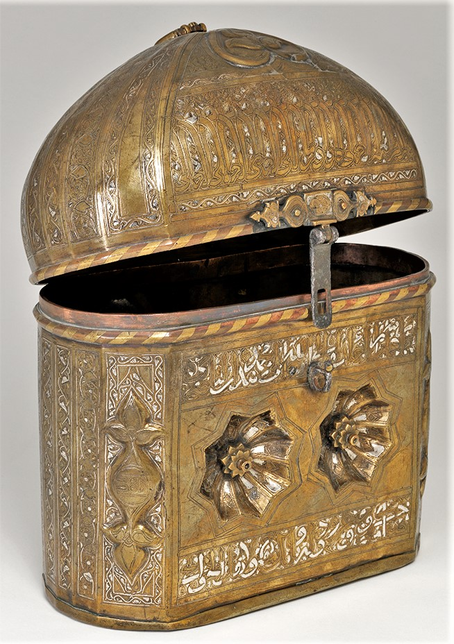 Islamic brass casket inlaid with silver and gold
